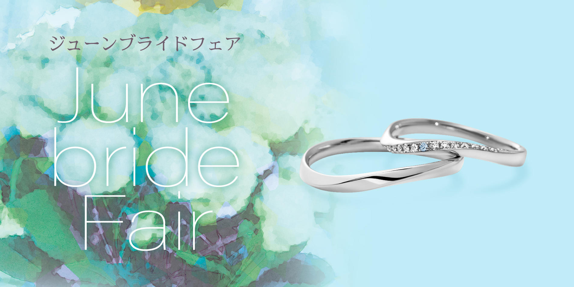 「June Bride Fair」開催